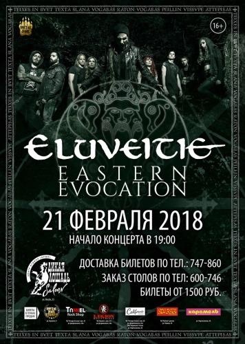 Eluveitie в Иркутске 21 февраля 2018